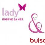 btv-lady-bulsatcom