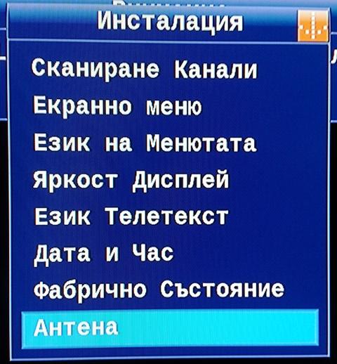 Таблица частот бесплатных русскоязычных каналов