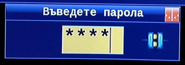 password-1234