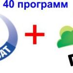 РАДУГА ТВ и HOT BIRD 13E