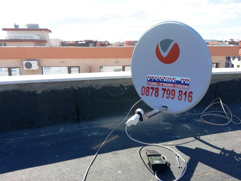 Една сателитна антена за цял хотел